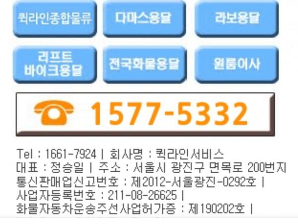 20200702_075746.jpg