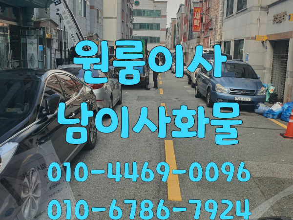 1611403974716.png